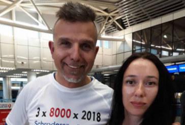 Половинката на Боян Петров: Не жалим средства, ше има бонус, ако го намерят