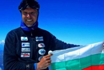 Хеликоптерите за Боян Петров отлетяха