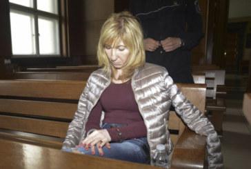 Пуснаха под парична гаранция юристката с подкупа