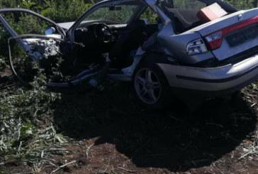 Страшна катастрофа край София