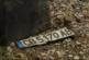 Трима българи загинаха на жп прелез в Испания