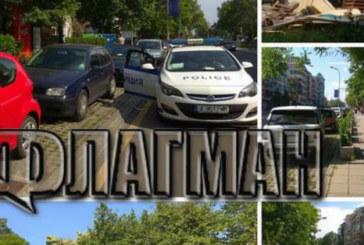 Полиция щурмува бърлога на ъндърграунда
