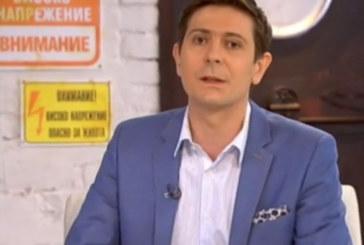 Ето я истинската причина за свалянето на Виктор Николаев от Нова телевизия