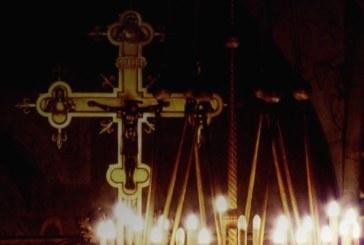 Петдесетница е! Празнуваме рождения ден на Христовата църква