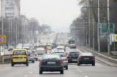 Тежък трафик преди празничния уикенд