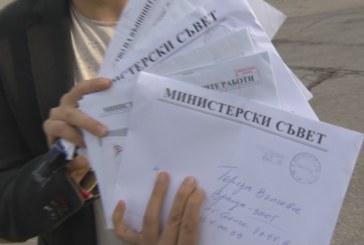 Българи масово са подсъдими в Гърция за трафик на мигранти