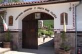 Хванаха игумена на Чипровския манастир да шофира пиян и без книжка