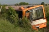 """Арестуваха тираджията, блъснал автобус на АМ """"Тракия"""""""