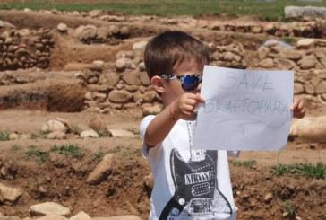 """Точно в 14.00 часа днес благоевградчани излизат на протест заради археологическите разкопки на АМ """"Струма"""", искат стопирането на строежа"""