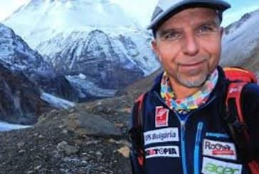 От последните минути! Гореща информация за алпиниста Боян Петров