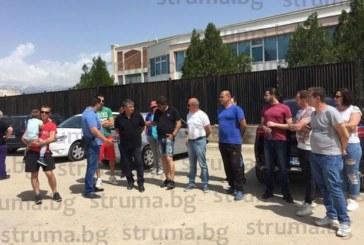 """20 благоевградчани излязоха навръх 1 май на протест заради археологическите разкопки на АМ """"Струма"""""""