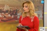 Горещо! Аделина Радева пръска сексапил по къса червена рокличка