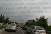 Огромно задръстване на пътя София – Перник