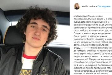 Емилия 2 пъти на косъм от смъртта: Катастрофира на едно и също място преди 7 г. и сега