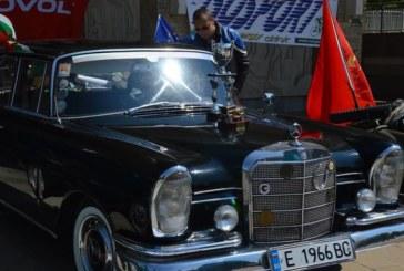 Благоевград е домакин на XV Ретро парад