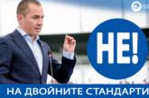 Евродепутатът Ангел Джамбазки организира среща в Благоевград! Темата: Българският национален интерес и борбата с двойните стандарти в ЕС