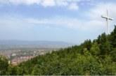 Кметът Камбитов дава курбан за здраве на жителите на Благоевград