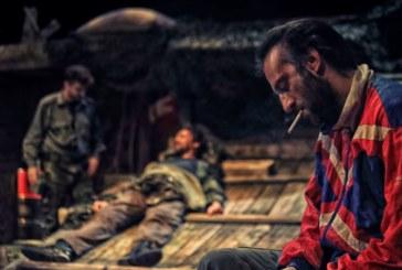 """Световноизвестната пиеса """"Ничия земя""""  закрива VI издание на Международния театрален фестивал """"Тара-ра-бумбия"""" в Благоевград"""