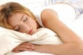 10 неща, вредящи на съня, които да не правите вечер