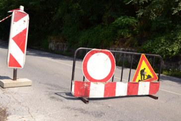 АПИ: Ремонт блокира пътя за Кулата