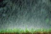 Ето къде ще вали много дъжд през следващите 10 дни