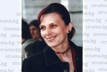Д-р Е. Рускова смени заклелия се като депутат д-р Тончев на шефския пост в образна диагностика на МБАЛ – Разлог