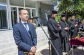Кметът Котев и зам.-министъра на културата откриха обновената сграда на Дома на културата