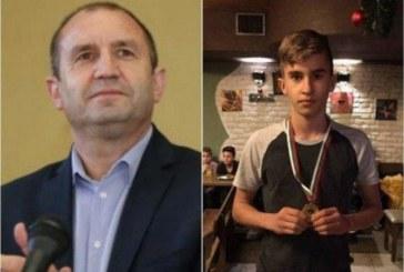 Синът на Румен Радев емигрира в Испания