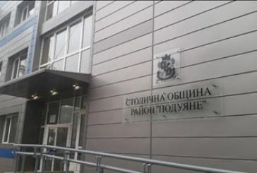 Арестуваната общинска шефка взела 15 бона за обществена поръчка за саниране на блок