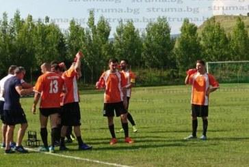 С равенство завърши първото полувреме на дербито Склаве-Струма