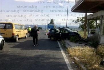STRUMA.BG от мястото с първи снимки от катастрофата край Антените, сблъсъкът е потресаващ