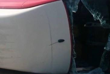 Пострадалите в катастрофата в Сърбия българи се прибират