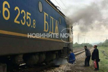 Бързият влак София-Бургас аварира