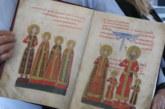 Б. Борисов носи три подаръка за папата