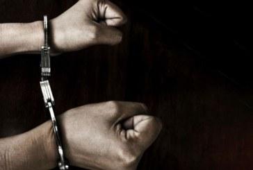 Ченге под прикритие разби групата за разпространение на дрога