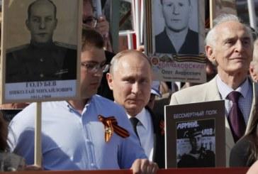 """Един милион души участваха в """"Безсмъртния полк"""" в Русия, Путин носи портрет на баща си"""