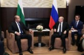 Радев към Путин: Народите ни имат специална връзка