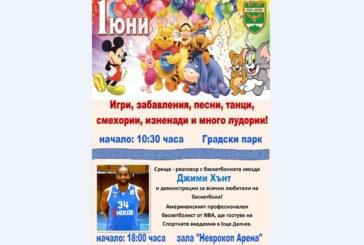 Баскетболната звезда Джими Хънт идва в Гоце Делчев