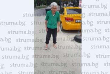Познавате ли тази жена?! Изгуби се край пазара в Сандански, не може да се прибере у дома