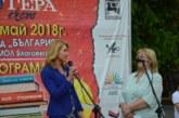 """Откриха V издание на """"Литера Експо"""" 2018 в Благоевград"""