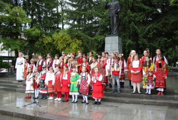 """""""Розите на България"""" танцуваха в Банско"""