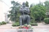 Благоевград отбеляза 94 г. от смъртта на Димитър Благоев