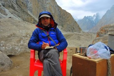 Жената до Боян Петров направи дарителска сметка за акцията по издирването му