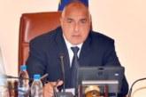 Грешка в КАТ написа 10 акта на Бойко Борисов