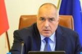 ОФИЦИАЛНО ОТ КРЕМЪЛ! Българският премиер Борисов ще посети Русия на 30 май