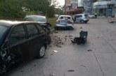 Кола помля три паркирани автомобила