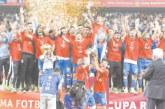 Халф на благоевградчани триумфира с купата на Румъния