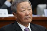 Почина босът на LG Ку Бон-му, компанията отива в ръцете на…