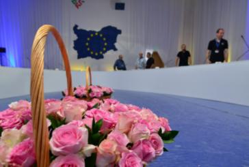 Вижте каква вечеря се организира за лидерите на 28-те държави от ЕС