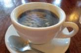 Просто прибавих това в кафето си и килограмите почнаха да падат неусетно
